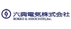 六興電気株式会社