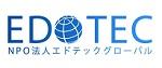 NPO法人エドテック・グローバル